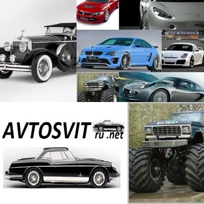 AVTOSVITru.net-сайт для вас!